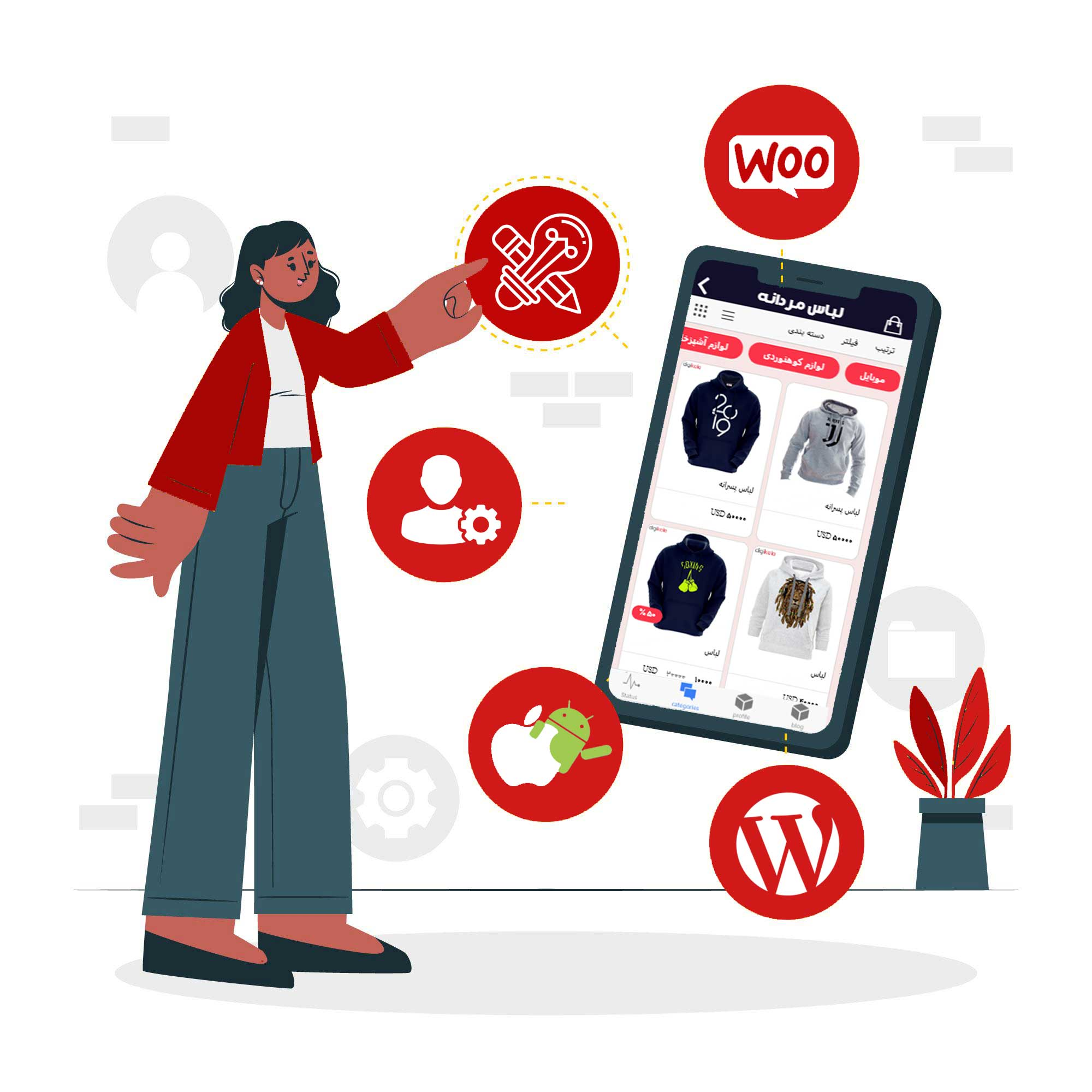 ecommercefeature1